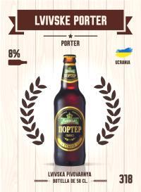 Cromo 318. Lvivske Porter