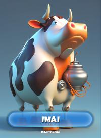 Alien. Cromo 42