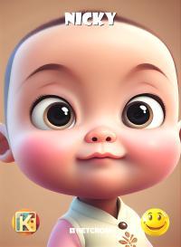 Cromo 75. delage