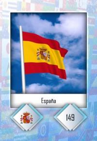 España. Cromo 149