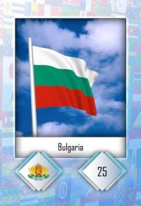 Bulgaria. Cromo 25