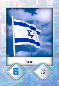 Cromo 73. Israel