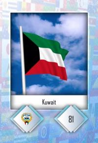 Cromo 81. Kuwait